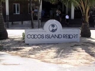 グアム・ココス島